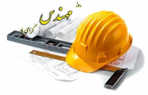 شهردار احمدآباد مستوفی در پیامی روز مهندس را تبریک گفت