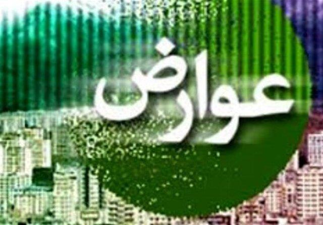 اعلام تخفیفات پایان سال عوارض و بهای خدمات شهرداری احمدآباد مستوفی