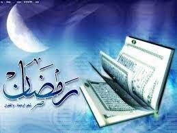 خبر مسئول فرهنگی اجتماعی شهرداری احمدآباد مستوفی از اجرای برنامه های ویژه ایام ماه مبارک رمضان
