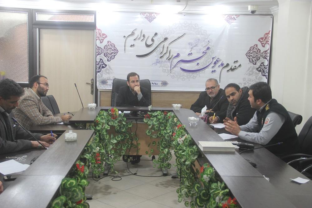 تشکیل کمیته استقبال از بهار در شهرداری احمدآباد مستوفی و برگزاری نخستین جلسه آن