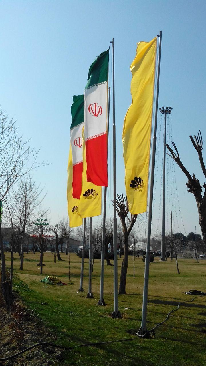 تعویض پرچم های برافراشته شده در میدان پیامبر اعظم(ص) و خیابان شهید رمضانی