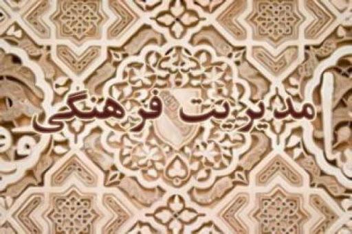مسئول فرهنگی اجتماعی شهرداری احمدآباد مستوفی: آماده حمایت از فعالیت های فرهنگی، هنری و مذهبی در سطح شهر هستیم