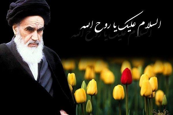 نگاهی به برنامه های مجموعه فرهنگی اجتماعی شهرداری احمدآباد مستوفی در خرداد و تیر 1400