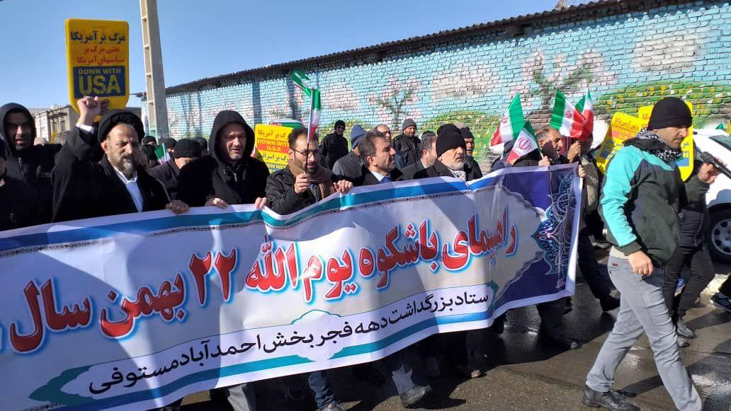 برگزاری باشکوه راهپیمایی یوم الله 22 بهمن در شهر احمدآباد مستوفی