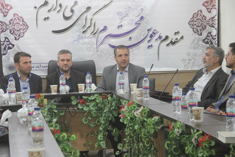 تأکید مدیر کل حراست استانداری تهران بر اعمال نظارت دقیق و موثر از سوی مسئولین حراست شهرداریها